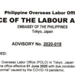 【フィリピン人の雇用】朗報!6/1から再開、POLO東京のニューノーマル